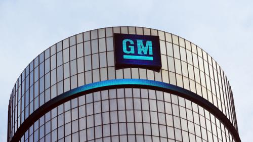 GM: Parts Ready To Fix SUVs That Can Catch Fire